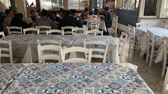 Ristorante Pizzeria Pompei