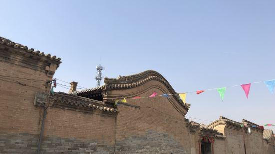 Weizhougucheng Sceneic Area