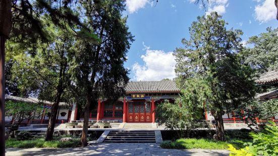 Kuaixuetang Shufa Museum