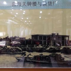 Shantou Haiguan Guanshi Exhibition Hall User Photo