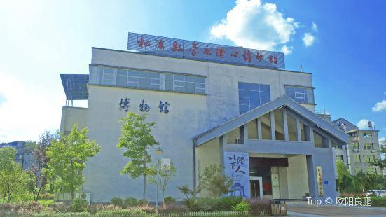 松溪縣博物館