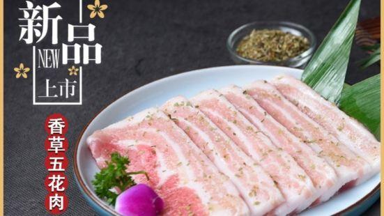 韓宮宴炭火烤肉(綠地繽紛城店)