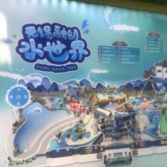 Wuxi Sunac Land User Photo