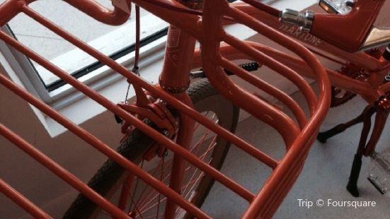 Orange Pedal