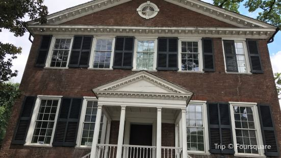 The John Marshall House
