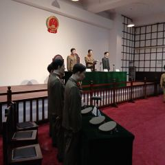 Display Hall of the Former Site of China (Shenyang) Military Tribunal for the Trial of Japanese War Criminals User Photo