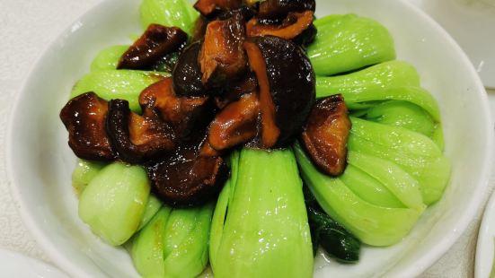 晉祠賓館·晉味齋餐廳