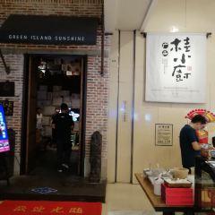 桂小廚(萬象城店)用戶圖片
