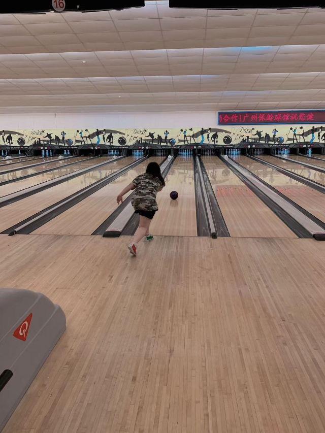 Big World Bowling Hall