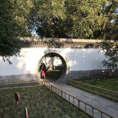 Summer Palace User Photo