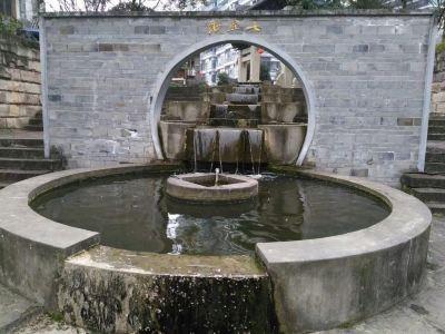 Nanxi Old Street