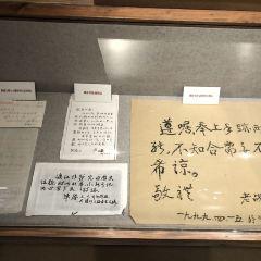 上海戰役總前委舊址紀念館用戶圖片