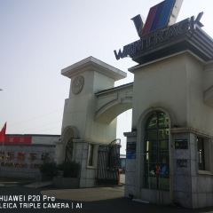Jiangsu Wanchi International Karting User Photo