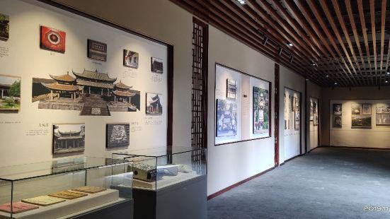 瀏陽博物館