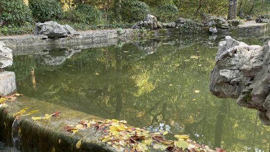 丹陽市人民公園