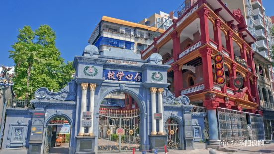Cunxin School