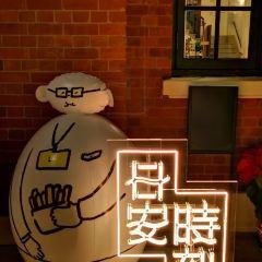 Tai Kwun User Photo