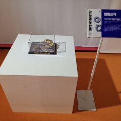 China Industrial Design Museum User Photo