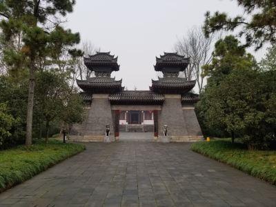 Zhangqian Memorial Hall