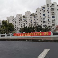 Panqufang (North Gate) User Photo