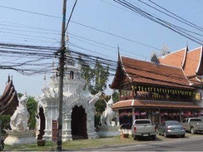 Wat Chedi Sao Lang