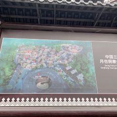 삼강동향 여행 사진