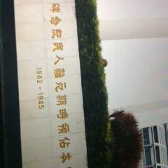 시민전쟁기념비 여행 사진