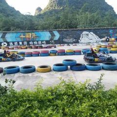 Youyouluming Park User Photo