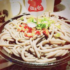 Wa Lai Da Tan Shao Niu Wa (7mall ) User Photo