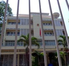 General Consulate of China in HCMC User Photo