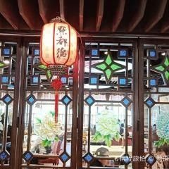 Dian Dou De (Xiyue Lou) User Photo