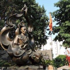 The Venerable Thich Quang Duc Monument User Photo