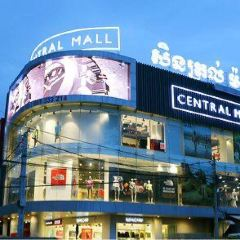 Central Mall User Photo