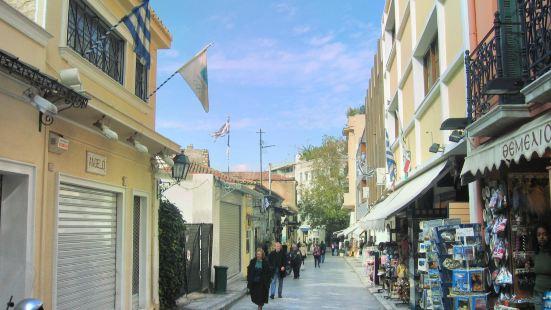 亞德裡奧商街