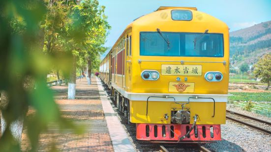 Jianshui Excursion Train