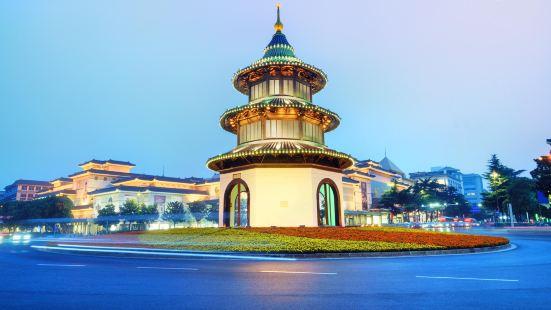 Wenchang Court
