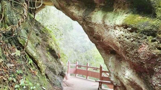Zixiadong Scenic Area