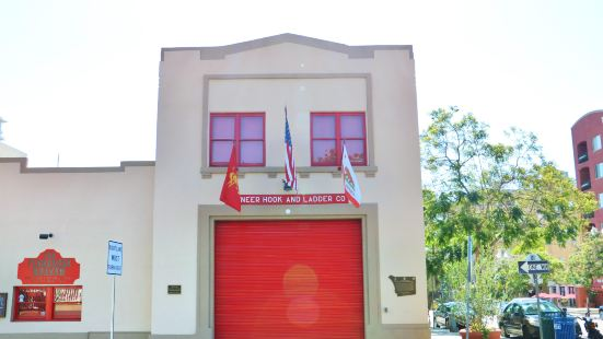 The Firehouse Museum