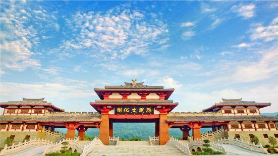 Suzhou Wuzhong Taihu Tourist Area