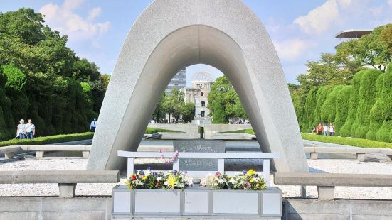 Yuanzidan Monument