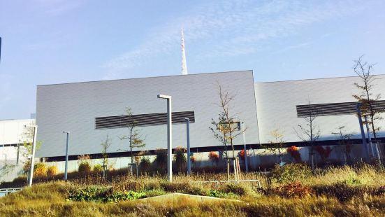 Reed Messe Wien Congress Center