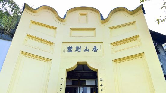 Bai Mansion