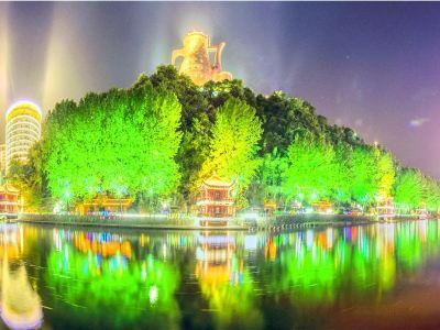 The World No.1 China Tea Culture Expo Park