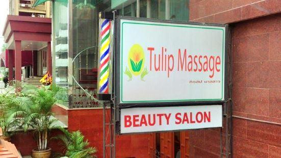 Tulip Massage