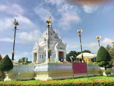 Surathani