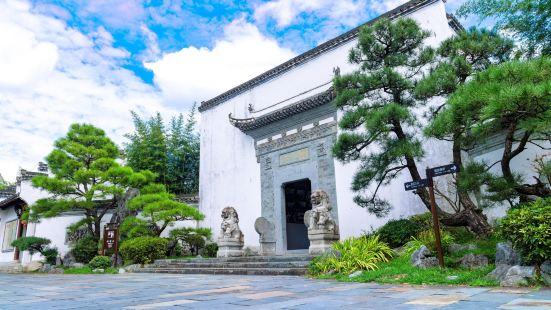 Baojia Garden