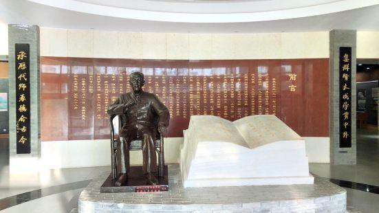 季羨林先生紀念館