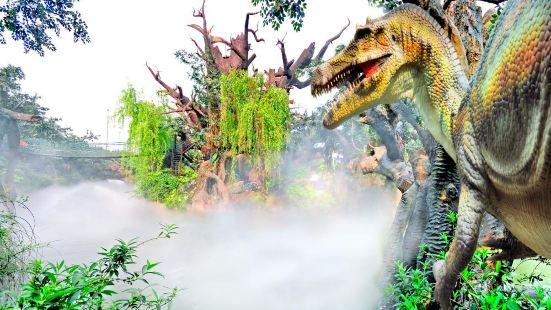 飛越恐龍山