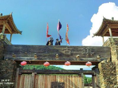 Taipinggouxiang
