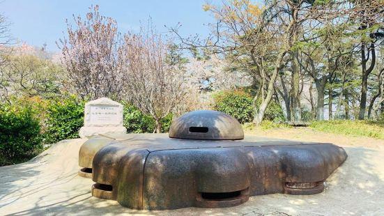 青島山砲台遺址
